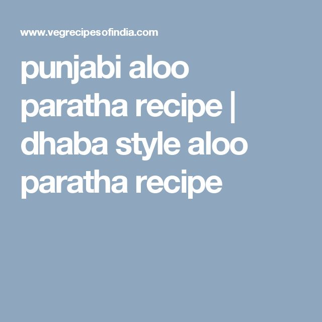 punjabi aloo paratha recipe | dhaba style aloo paratha recipe