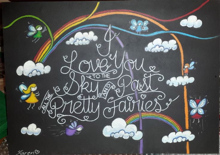 "Customized Personal Quote ""I Love You to the Sky and Past all the Pretty Fairies"""