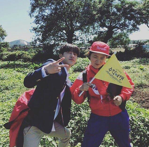 #iKON #Hanbin #BI jtbc idol school trip