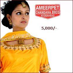 Chandana Bros Gift Voucher