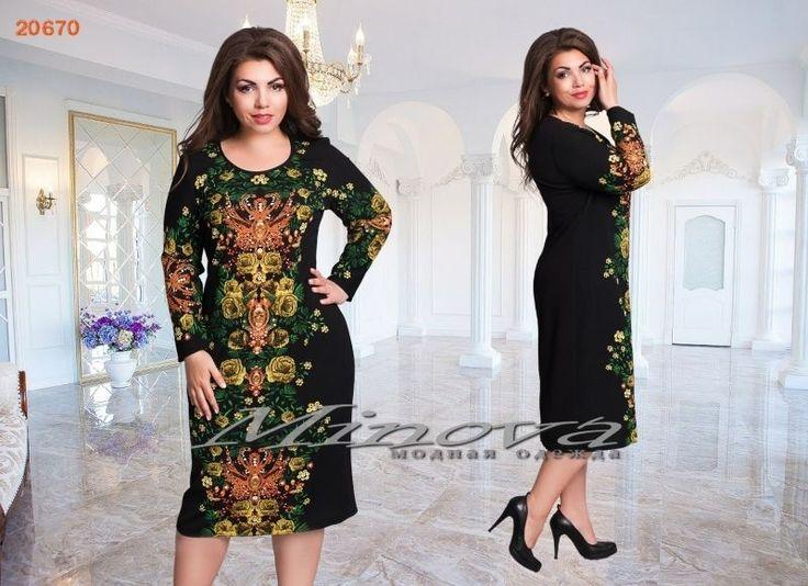Стрейчевое женское платье большого размера черное