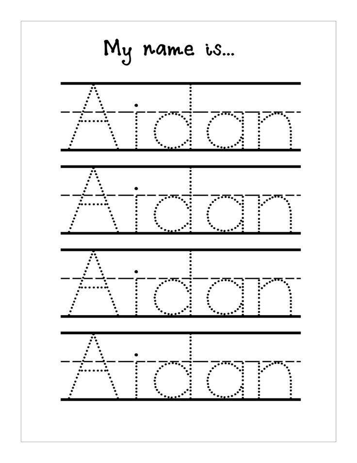 trace-your-name-worksheet-custom.jpg (1159×1500) | Name ...