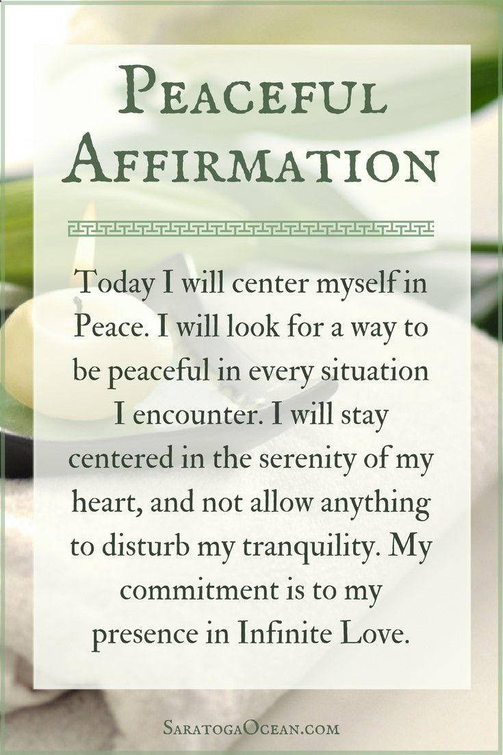 If you leave it up to the outside world to determine your daily experience, you never know what you might get! Use this peaceful affirmation in the morning to help you get centered in Peace. Set your intention to stay grounded in your heart and maintain y