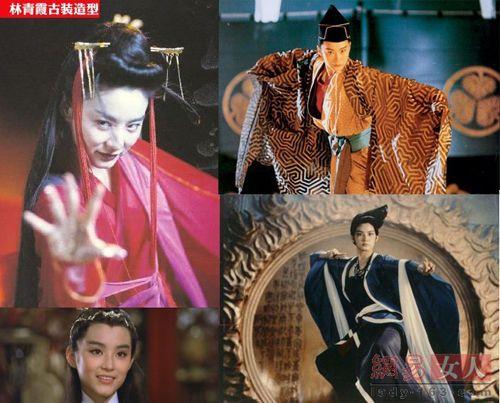 林青霞其它影视作品中的古装造型