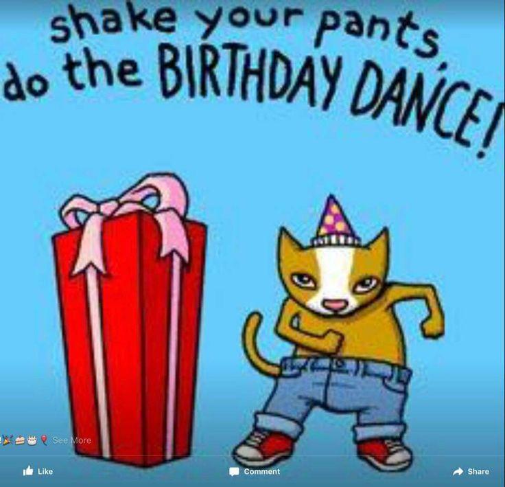 выкладывать смешное поздравление с днем рожденьем танец кто