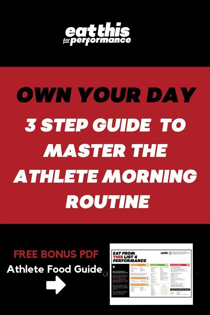 Master The Athlete Morning Routine In 3 Steps Hockey Mom Quote Sports Mom Quotes Fit Mom Motivation