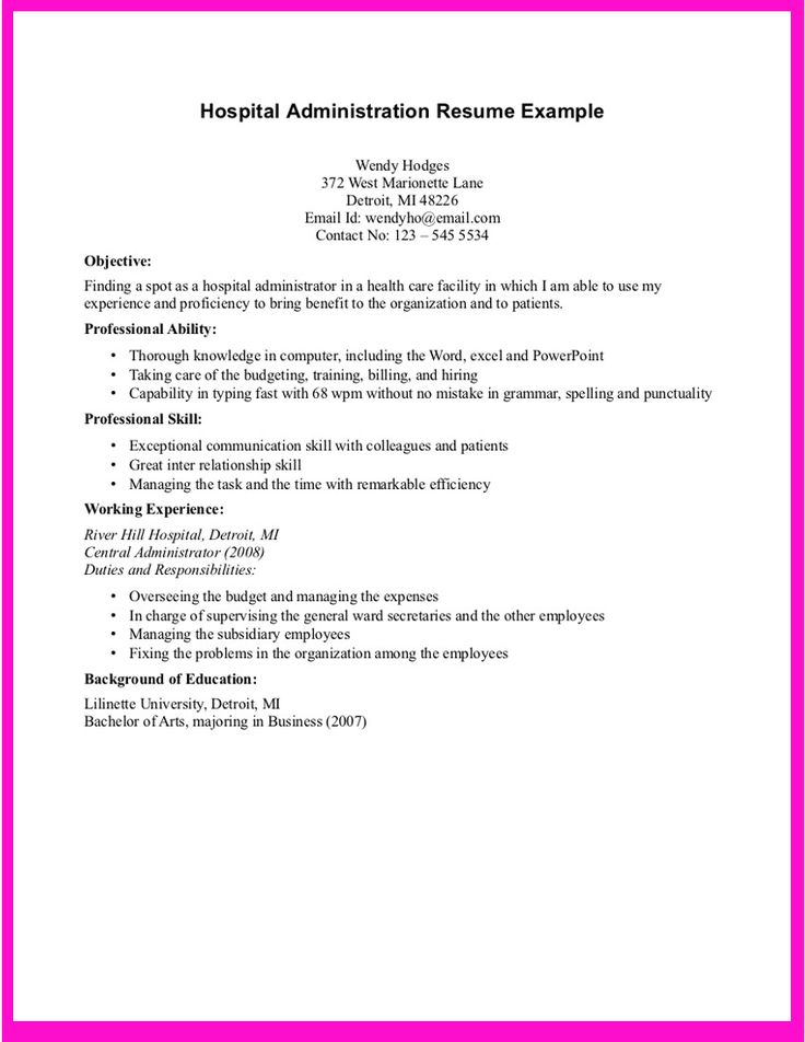 Example For Hospital Administration Resume  Example For Hospital