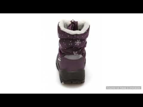 Сапоги для девочки Базилеа фиолетовые Alaska Originale
