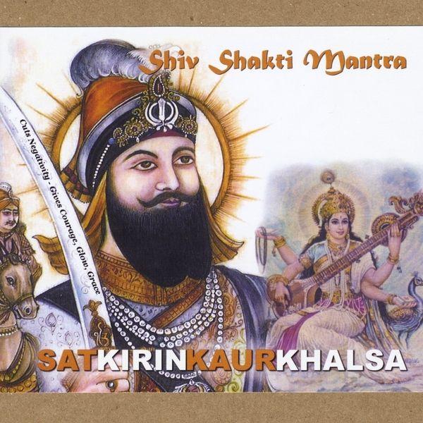 Mantras en MP3 · Tienda de Yoga - Descarga inmediata: Shiv Shakti Mantra · Satkirin Kaur http://www.comunidadkundalini.com/tienda-de-yoga/musica/mp3/shiv-shakti-mantra-%c2%b7-satkirin-kaur/