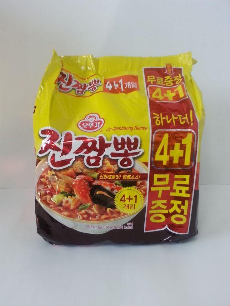 Korean Jin Jjambbong Ramen Hot Spicy Seafood Instant Noodles Food (1,3, 5 Pcs) #OTTOGI