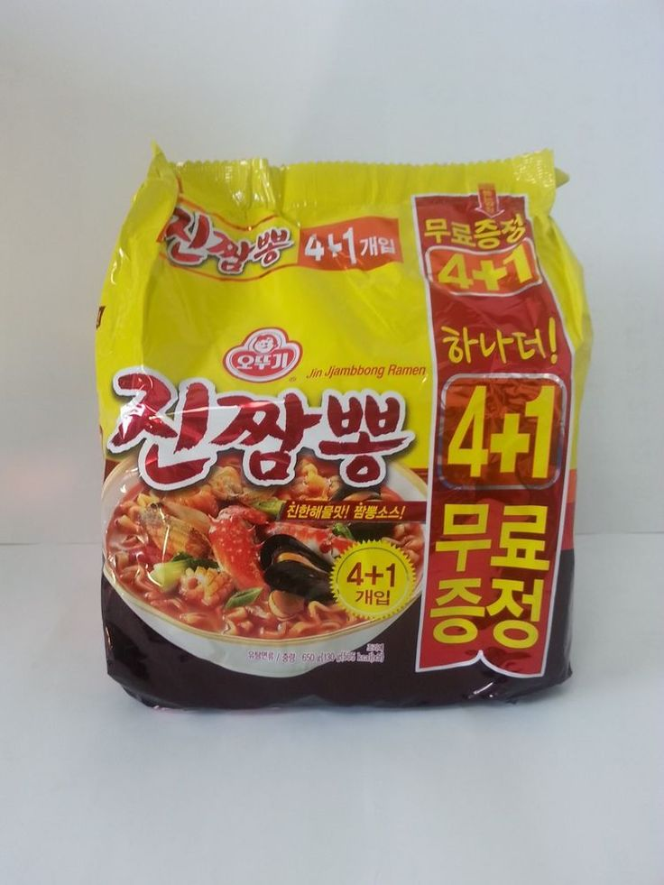 Korean Jin Jjambbong Ramen Hot Spicy Seafood Instant Noodles Food (1,3, 5 Pcs) #OTTOGI