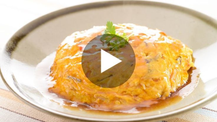ふわふわの卵の上に、オイスターソースを使ったコクのあるあんがたっぷり。大人も子どもも大好きな天津丼です。具のしいたけは生ではなく干ししいたけを使うと、味や... #ゼクシィキッチン #料理