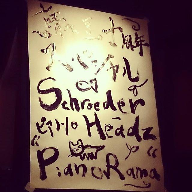 Schroeder-Headzピアノソロライブ追加公演。四季を感じさせる趣向を凝らした演出。楽しい。いつもと違ったイメージで聴ける曲もあったり。 #schroederheadz #渡辺シュンスケ