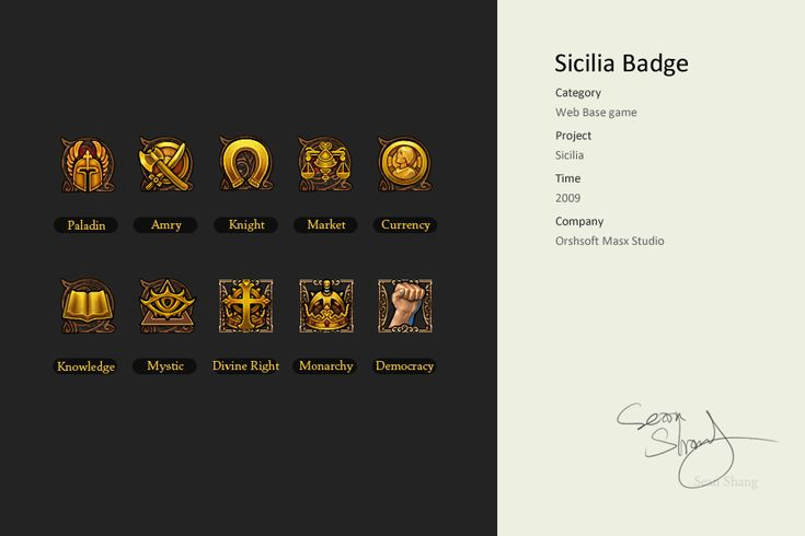 Sicilia Badge by cseec.deviantart.com