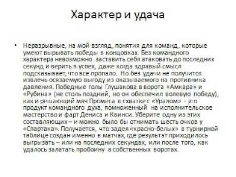 Спартак - Оренбург 3:2 ОБЗОР МАТЧА HD.Премьер-Лига, 21 тур