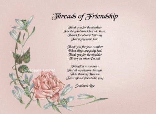 Best Birthday Quotes For Friend In English: Poems About Friendship. Poems About