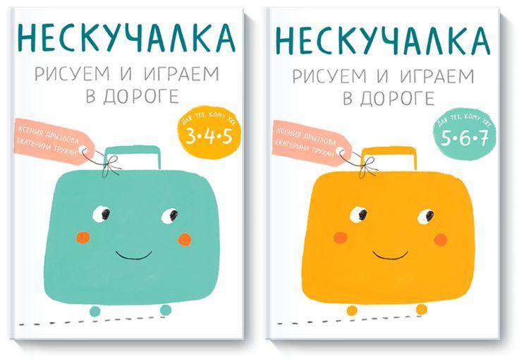 kokokoKIDS: Та-дааам!))