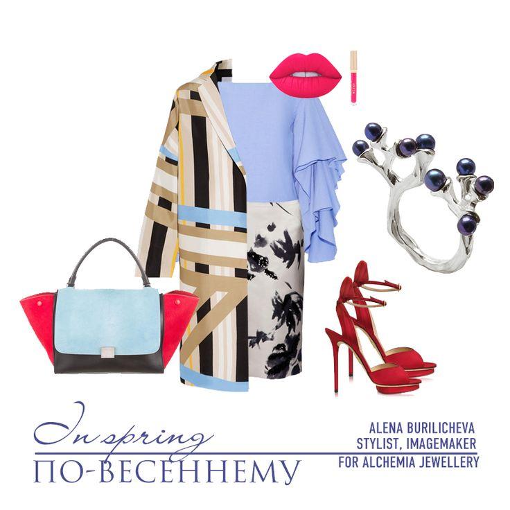 Представляем вашему вниманию весенний лук от стилиста Алены Буриличевой: «По-весеннему женственный образ можно создать, используя юбку-карандаш с флоральным принтом. Дополните ее блузой нежно-голубого цвета с интересными рукавами, а также пальто лаконичного кроя с геометричным принтом. Пусть аксессуары будут акцентом — сумка, выполненная в технике color blocking, яркие туфли, полусапожки или ботильоны, а также кольцо «Намеко» из коллекции «Восток».