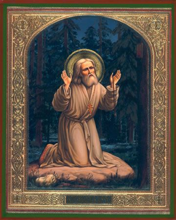 Russian Orthodox Saints Icons | St. Seraphim of Sarov (praying on rock) Russian Silk Orthodox Icon