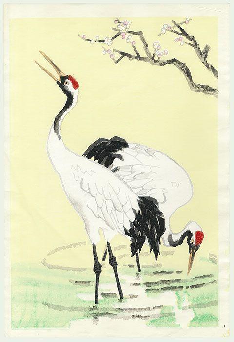 Eiichi Kotozuka (1906 - 1979) Japanese Woodblock Print White Crane with a Red Crest