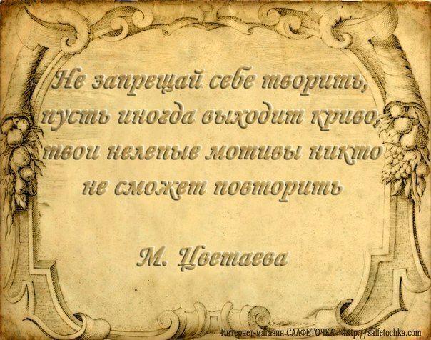 http://cs625324.vk.me/v625324876/27b63/r7MW_isgvOo.jpg