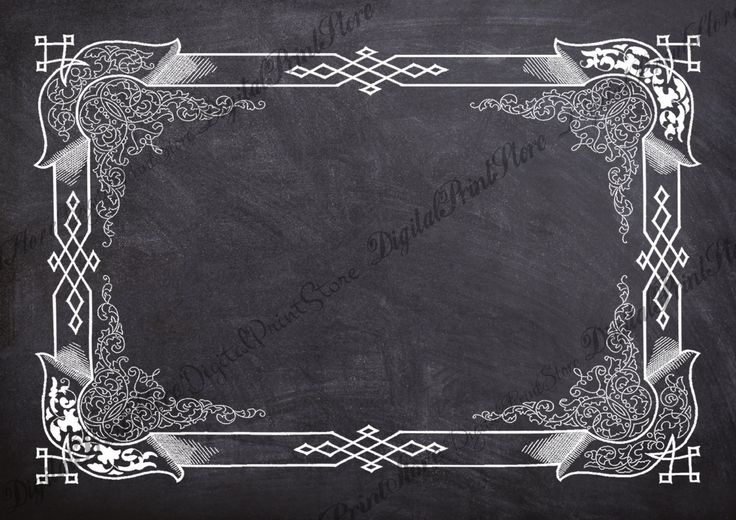 Frame Chalkboard Victorian Border 002 Retro Ornate Scrapbooking Commercial Use by DigitalPrintStore on Etsy