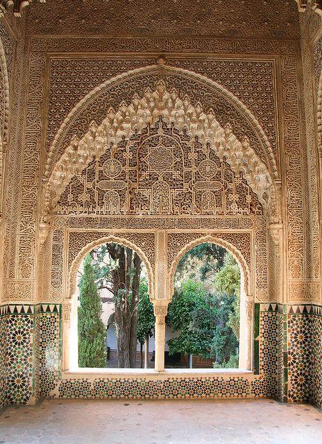 Palais de l'Alhambra, Grenade, Espagne.
