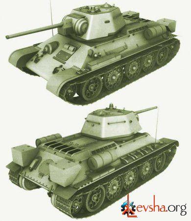Т-34 | Все бумажные модели танка