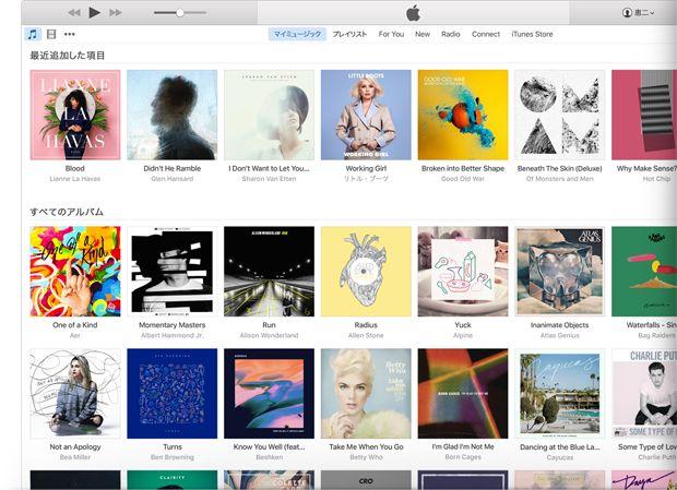 iTunes - アフィリエイトプログラム - iTunesをダウンロード - Apple(日本)