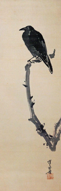 「枯木寒鴉図(こぼくかんあず)」河鍋 暁斎 Kawanabe Kyōsai (May 18, 1831 - April 26, 1889)