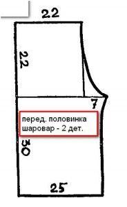 tmpA7B1-1