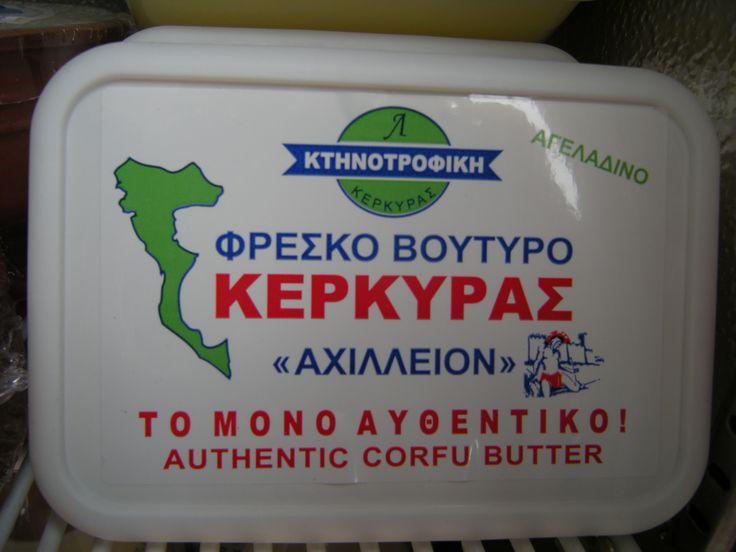 Fresh Corfu made and Corfu type butter!  Το Αρχονταρίκι έχει την μεγάλη τιμή να είναι ένα από τα ελάχιστα καταστήματα που έχει στην διάθεσή του ΤΟΜΟΝΟ ΑΥΘΕΝΤΙΚΟ ΦρέσκοΒούτηρο Κερκύρας. Το πασίγνωστο Ελληνικό βούτηρο της Κέρκυρας που όλε...