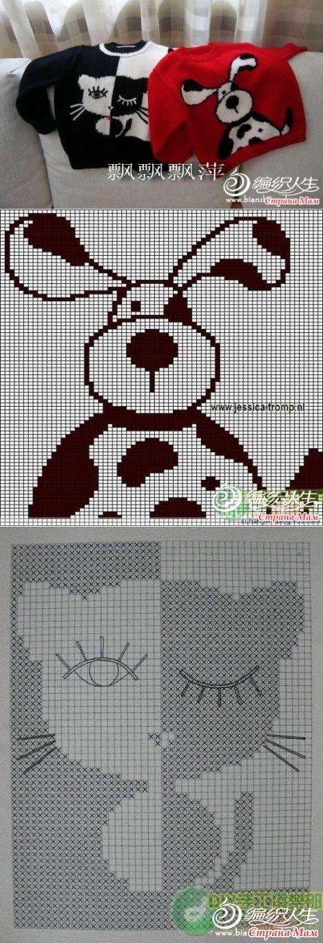 Puppy intarsia sweater pattern. * Для ребятишек свитерочки. - Жаккард - Страна Мам