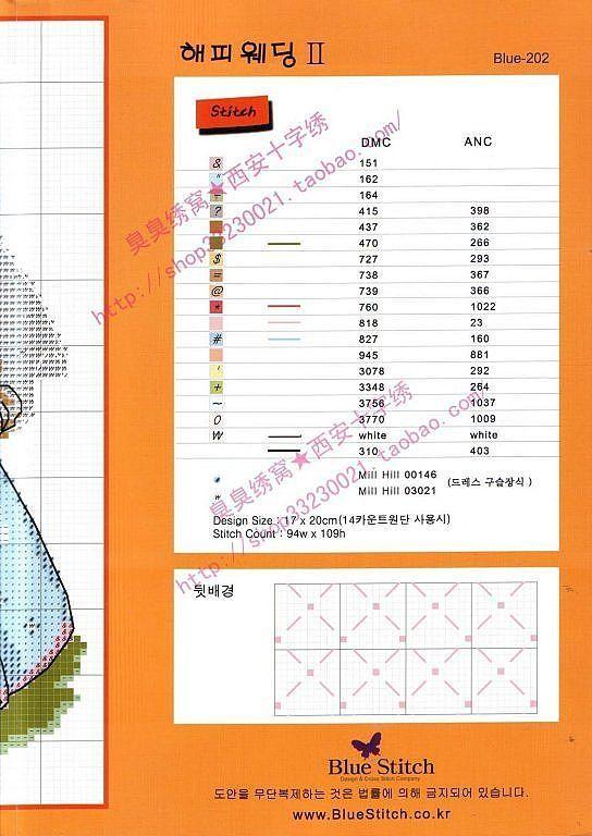GRAFICOS SODA COREA ,,, SUPER LINDOS (pág. 18) | Aprender manualidades es facilisimo.com