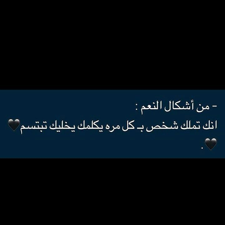 مثل ماما Words Quotes Talking Quotes Wisdom Quotes