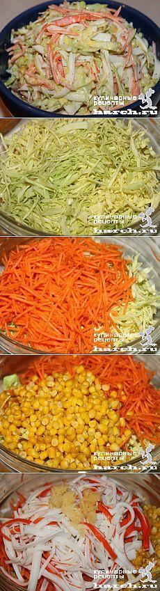 Салат из белокочанной капусты с крабовыми палочками и кукурузой | Харч.ру - рецепты для любителей вкусно поесть