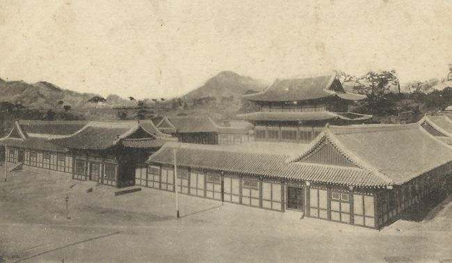 Changdeokgung Palace circa 1900-1910 Courtesy of Robert Neff collection