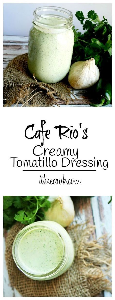 I Thee Cook: Cafe Rio's Creamy Tomatillo Dressing
