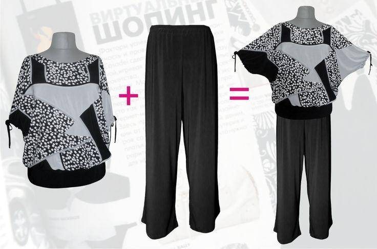 62$ Летний брючный костюм для полных женщин в мелкий цветочек: чёрные блузка свободного покроя + трикотажные брюки Артикул 678, р50-64