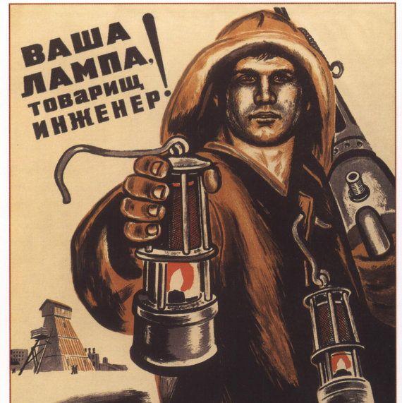 Old poster Lenin Stalin Propaganda poster Soviet by SovietPoster