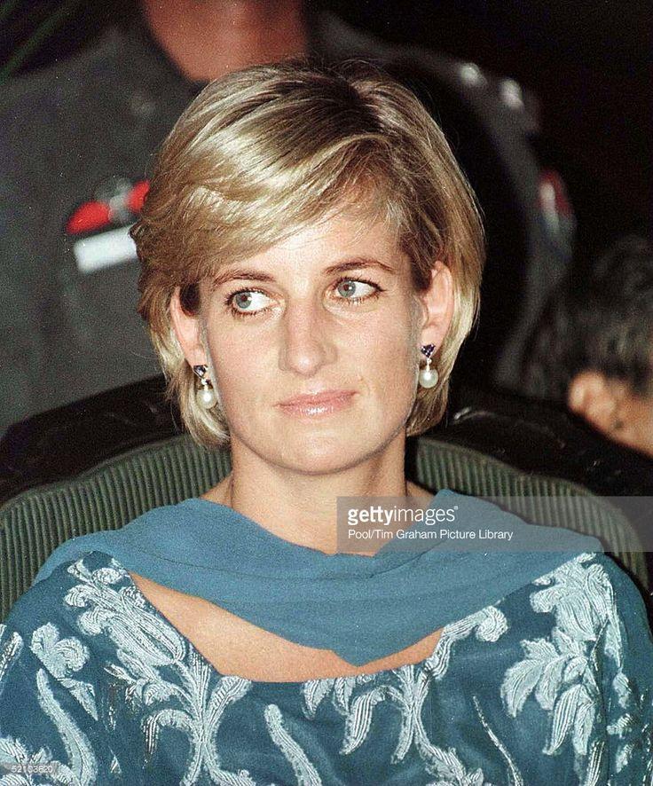 May 23, 1997: Diana, Princess Of Wales In Lahore, Pakistan, During Her Visit To Help The Shaukat Khanum Memorial Hospital