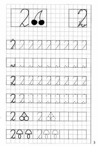 Пишем цифру 2 / дошкольные математические прописи / Бесплатная печать