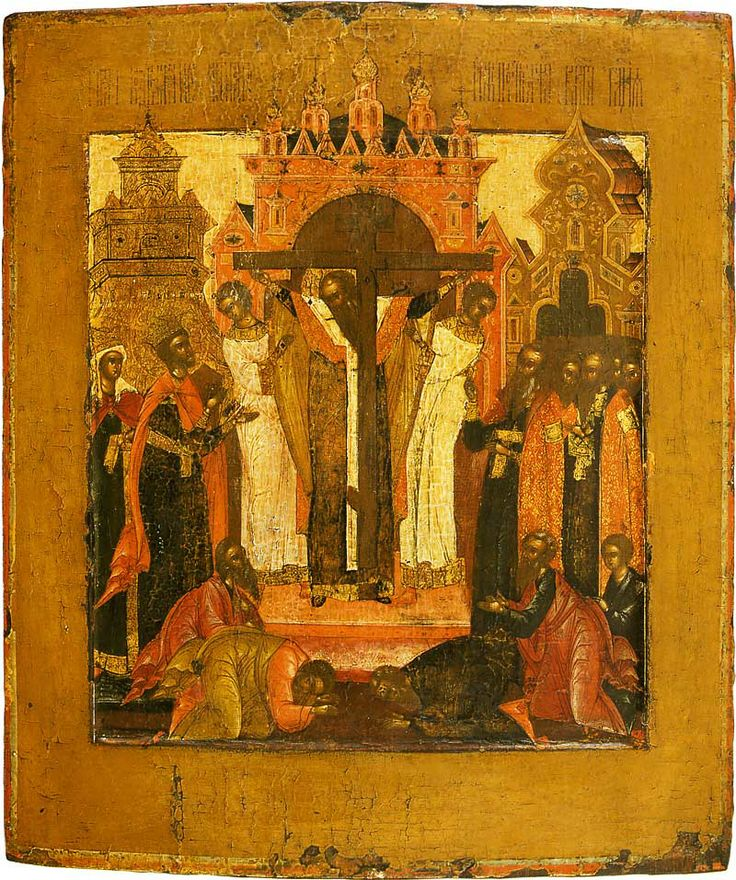 Full of Grace and Truth: The Procession of the Venerable Wood of the Life-Creating Cross of the Lord