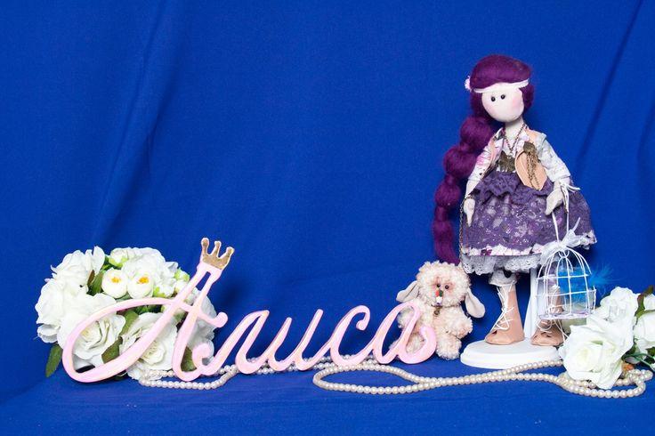 Буквы, слова, фамилии из дерева и пенопласта (техноплекса) для свадьбы, праздника или фотосессии готовые и на заказ.