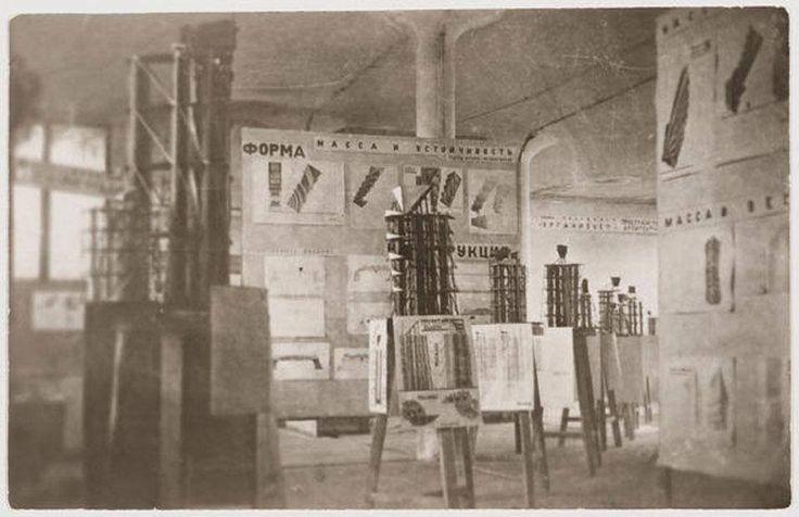 Выставка студенческих проектов, ВХУТЕМАС, 20-е годы