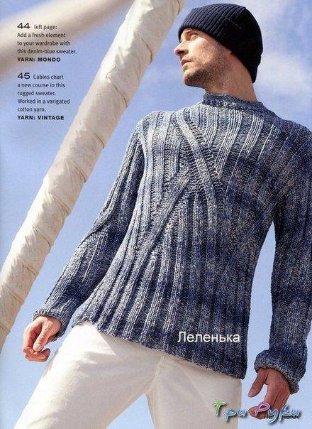 интересный мужской пуловер спицами. Обсуждение на LiveInternet - Российский Сервис Онлайн-Дневников