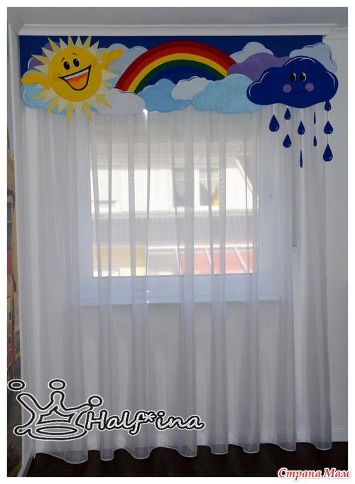 Для маленького мальчика - Пошив штор в свое жилище - Страна Мам