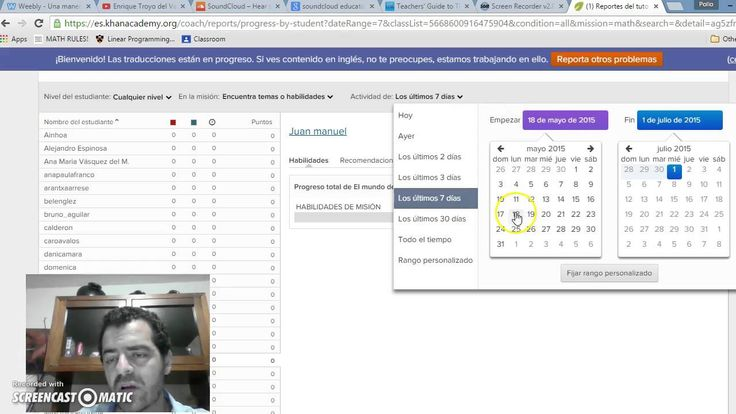 Asignar trabajo a alumnos en Khanacademy. Generar reportes.