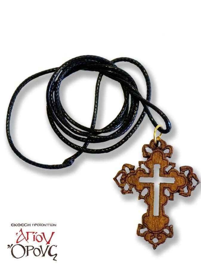 Woodcut hanging Mount Athos Cross with lacy carving - This woodcut hanging cross is both a jewelry and a blessing. Manufactured by the skilful hands of the monks of Mount Athos, and are blessed by their prayers. Dimensions: 2.5 x 3.5