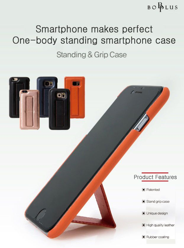 Bobplus Standing Case Cell/Smart Phone Standing & Grip Case for (iPhone,Galaxy) #Bobplus